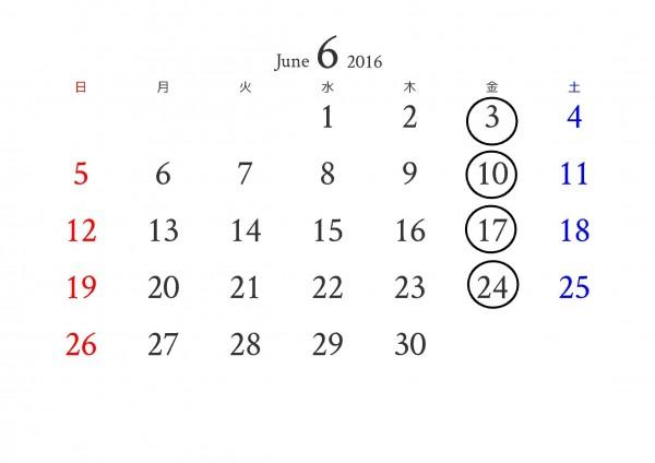 6月の工場直売日