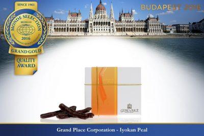 Grand Place Corporation - Iyokan Peal_S