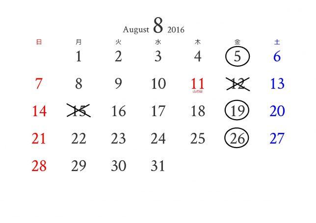 8月の即売会