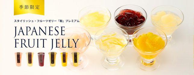 slide-fruit_jelly