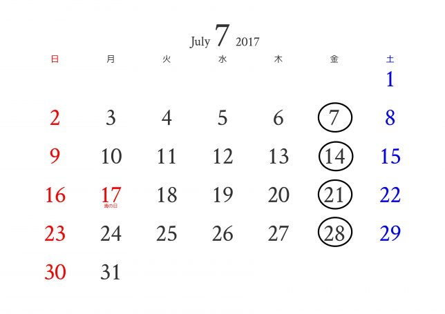 pdfcalendar.php